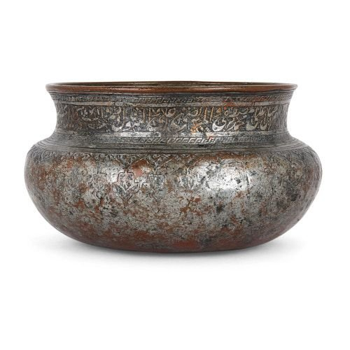 Persian Qajar period tin-plated engraved copper bowl