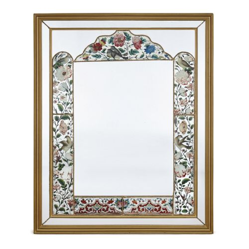 Antique Persian painted glass mirror with giltwood frame