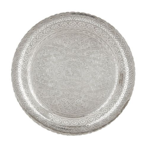 Egyptian silver bowl engraved with geometrical patterns