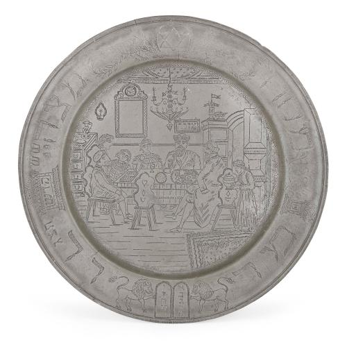 Large antique German pewter Judaica engraved Seder plate