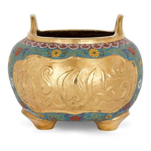 Antique cloisonné enamel Chinese bowl with Arabic inscriptions