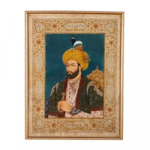 Tempera on paper painting of a Persian dignitary