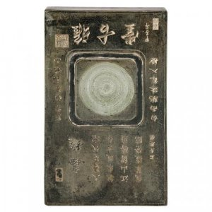 An unusual Chinese green inkstone