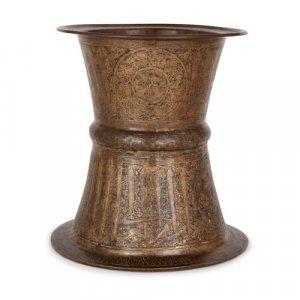 14th Century Egyptian Mamluk silver-inlaid brass tray stand