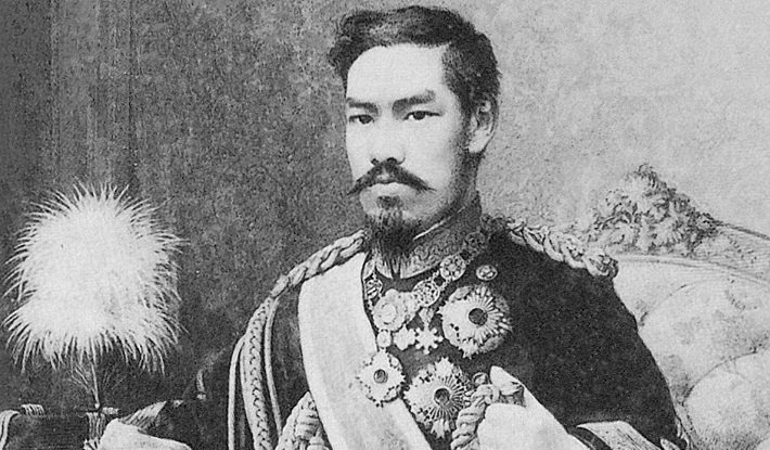 Photograph portrait of the Emperor Meiji