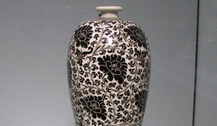 meiping vase for holding plum blossoms